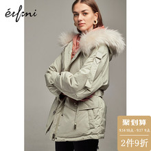 Evelyn Down Suit Female 2019 New Winter Outerwear Loose Medium-length Large-collar Down Suit Female