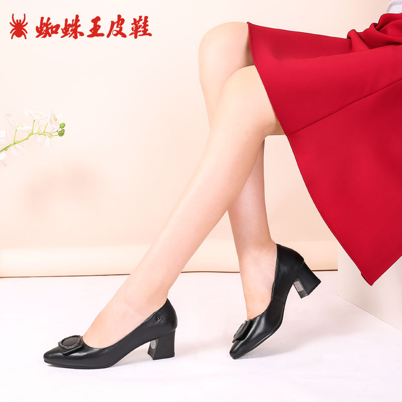 Spider King women's shoes single shoes female 2018 new thick with shallow mouth leather fashion authentic black high-heeled thick with single shoes