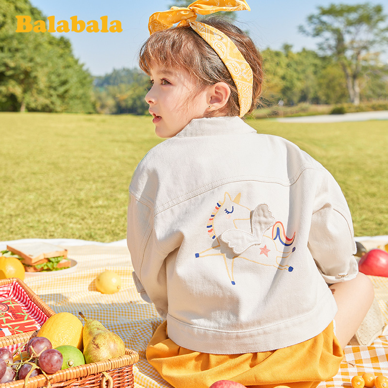 Balabala children's wear girl's coat spring 2020 new children's leisure top children's baby Korean pure cotton