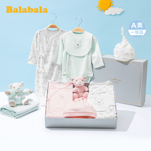 Disney IP balabalabala baby products for 0-3 months