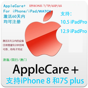Applecare+ apple care+ iPhoneiPad Apple care AC+ China Hong Kong version 60 days
