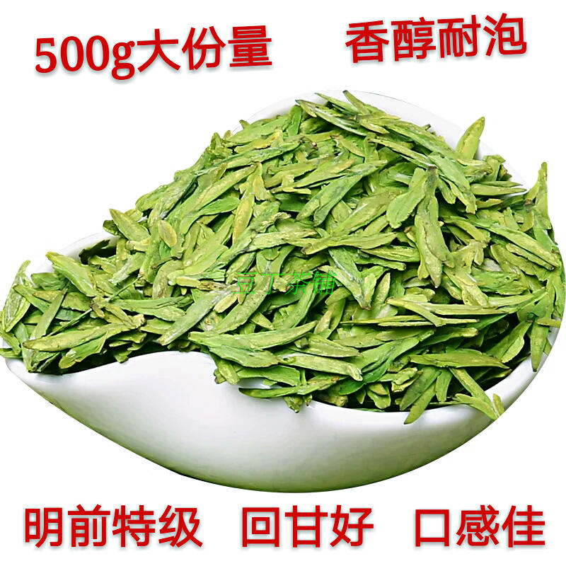 Hangzhou Longjing Green Tea 2019 New Tea Ming Spring Tea Bean Fragrant 500g Canned Group Old Tea Tree Tea