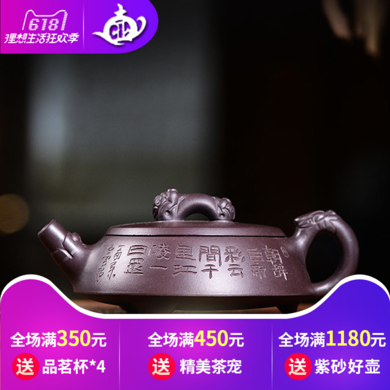Dr. Hu Yixing Purple Sand Pot Purely Handmade Longshi Pot Pot Famous Artists Carved Old Purple Clay Household Tea Making