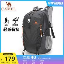 Camel outdoor light-揹 mens and womens high-capacity waterproof climbing bag hiking tour 揹 pack travel bag