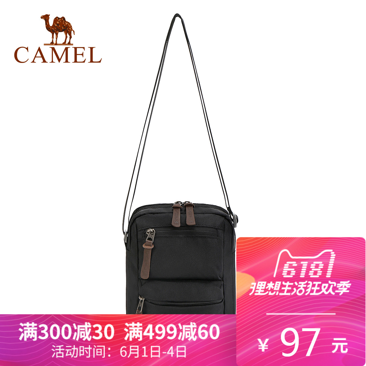CAMEL/Camel Outdoor Satchel 2L Unisex Wearable Travel Camping Outlet Crossbody Bag