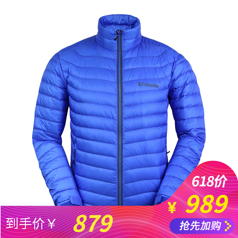 Special offer clearance Columbia Columbia outdoor male anti-splashing heat reflection 900 Peng down jacket PM5108