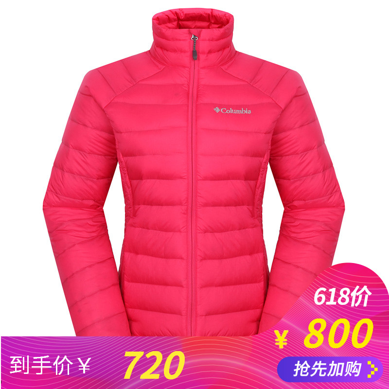 [The goods stop production and no stock]Special offer clearance Colombian outdoor women's 800 white goose down warm thermal reflection down jacket WR1007