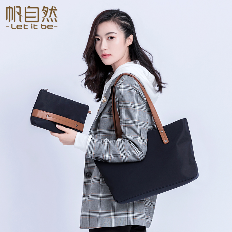 Sail nature Let it be children's bag female canvas bag big bag nylon Oxford cloth shoulder bag wild handbag