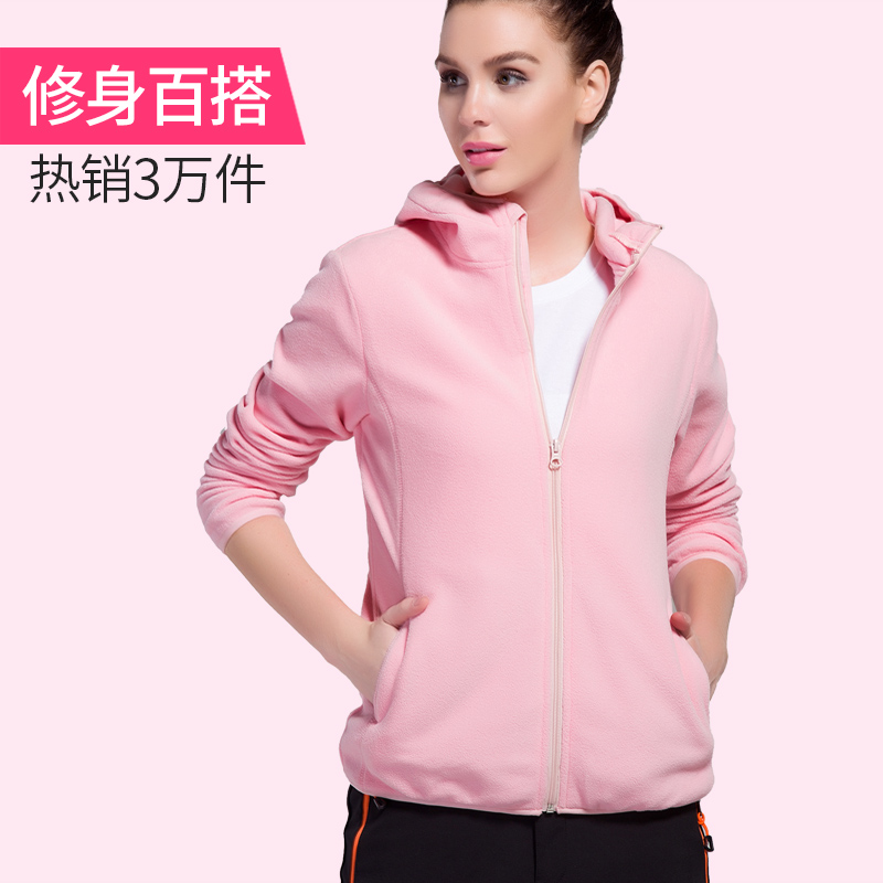 Cashmere jacket, women's fleece jacket, thicker thermal jacket, autumn and winter hooded cardigan, men's outdoor impulse underwear