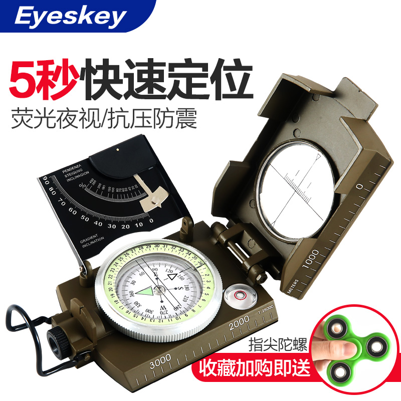 Compass outdoor high-precision professional special forces slope multifunctional luminous compass instrument compass army fan