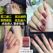 I send two bean color nail polish durable waterproof does not fade free baked can not eat pumpkin peel soil