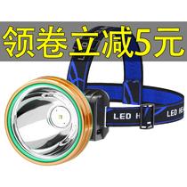 LED headlights bright light ultra-bright headlight outdoor long-range charging induction night fishing small xenon mine lamp