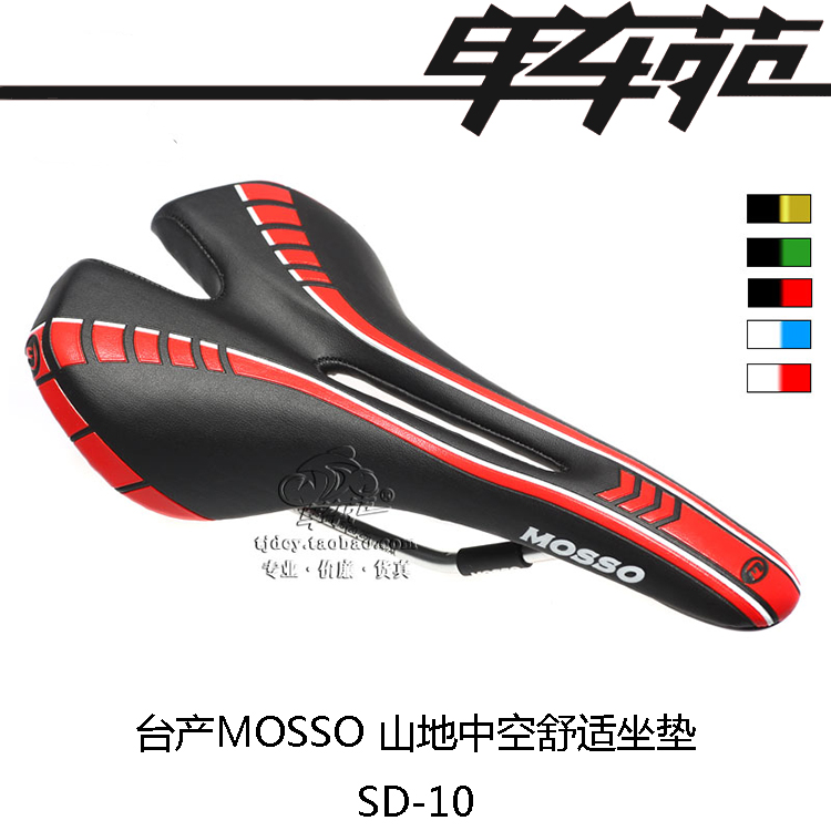Authentic new MOSSO SD-10 mountain bike hollow cushion seat saddle soft and comfortable SD10