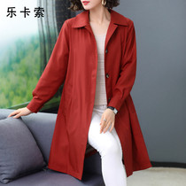 Middle-aged fifty-year-old mother coat womens spring and autumn clothes medium-length trench coat Noble foreign gas 2020 new middle-aged