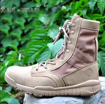 Spring, Autumn and Summer Light Combat Boots, Army Boots, Male Special Forces Outdoor Boots, Army Shoes, Desert Boots, High-Up Tactical Boots