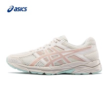 ASICs Arthur's summer women's cushioned running shoes pink breathable comfortable shoes t8d9q-106