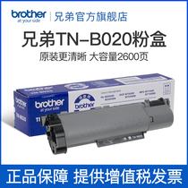Оригинальная пудреница Brother TN-B020 DCP-B7530DN B7500D B7535DW B7520DW MFC-B7700D B