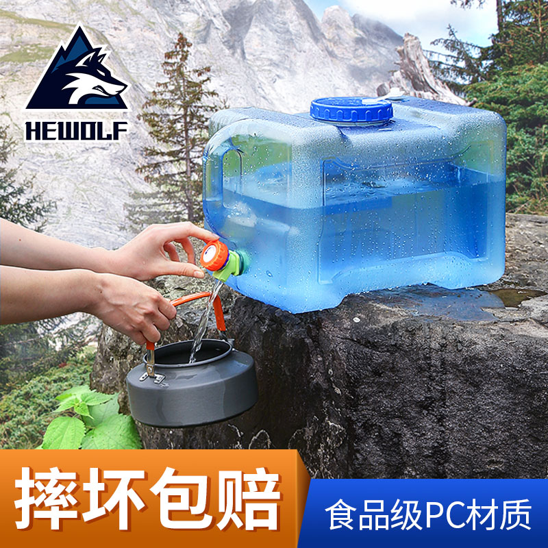 Pure mineral water storage plastic bucket for household water storage
