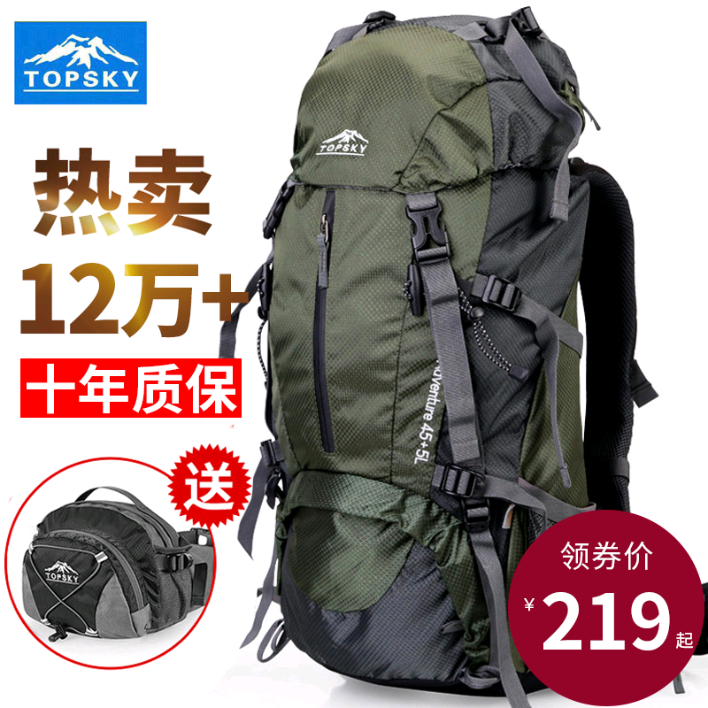 Topsky Outdoor Mountaineering Pack Mens and Womens Multi-Function 40L50l 60L Shoulder Backpack Large-capacity Hiking Pack