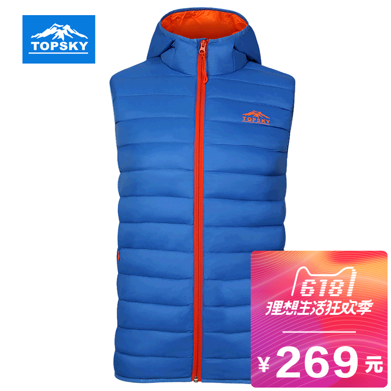 Topsky down jacket sleeveless sports jacket for men and women with waistcoats for outdoor warming in autumn and winter