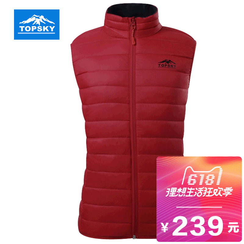 Topsky Outdoor Down vest Men winter warm light down vest leisure down jacket sports shoulder