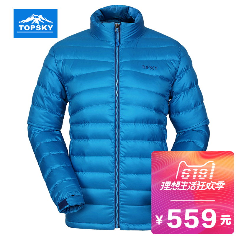 Topsky down jacket for men in autumn and winter outdoor white duck down water-proof short-style warm leisure sport down jacket