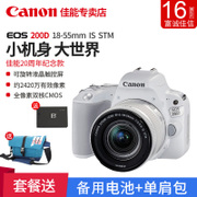 Canon / Canon EOS 200D Set (18 - 55 мм) SLR Camera Entry Level HD Travel Girls