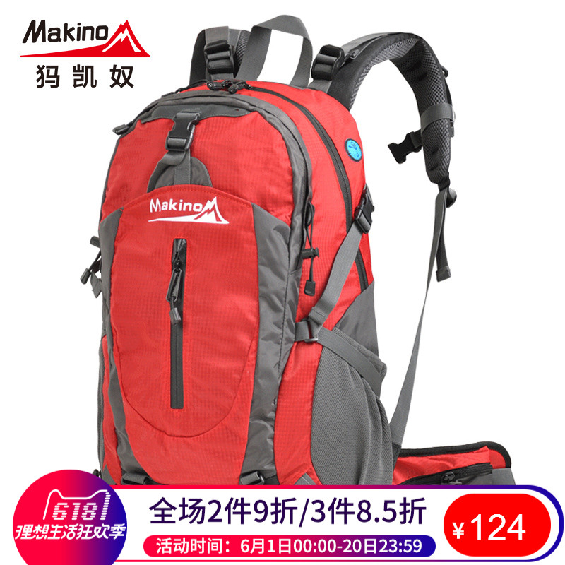 [The goods stop production and no stock]Makino/Makaino Outdoor Mountaineering Bag Shoulder Bag for Men and Women Hiking Bag Large Outdoor Backpack 40L