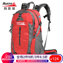 Makino/Makaino Outdoor Mountaineering Bag Shoulder Bag for Men and Women Hiking Bag Large Outdoor Backpack 40L