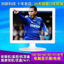 10/12/14/15 inch 17 HD LCD mini-TV dual-purpose HDMI monitoring screen PS4