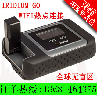 Comet lridium Go can turn wifi hotspot GPS global coverage simplified Chinese mobile phone satellite phone