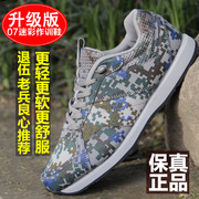 Genuine allotment of new training shoes 07A 07 ultra light camouflage military shoes men camouflage shoes soft soled running shoes