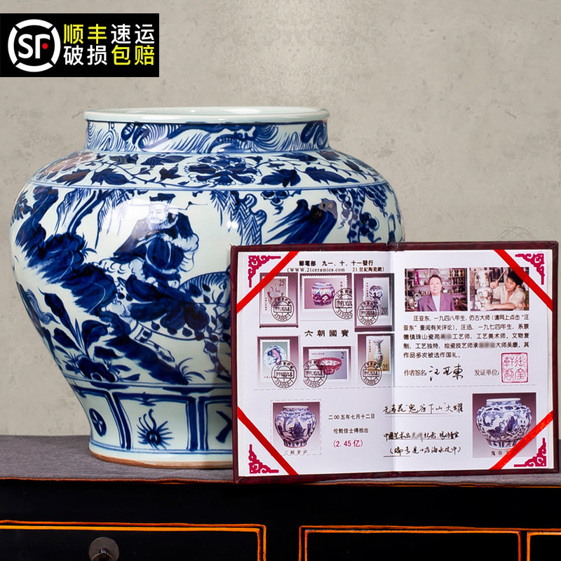 Jingdezhen ceramic vase decoration Chinese home decorations hand-painted antique Yuan blue and white ghosts Guzi down the mountain tank