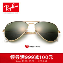 RayBan Ray-Ban sunglasses, sunglasses, male and female toads, polarizing driver, driver's mirror 0RB3025 can be customized.