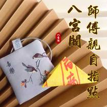 Fortune fortune business Cinnabar peace charm body protection card hand-painted Wenchang marriage peach blossom Tai Sui break up compound