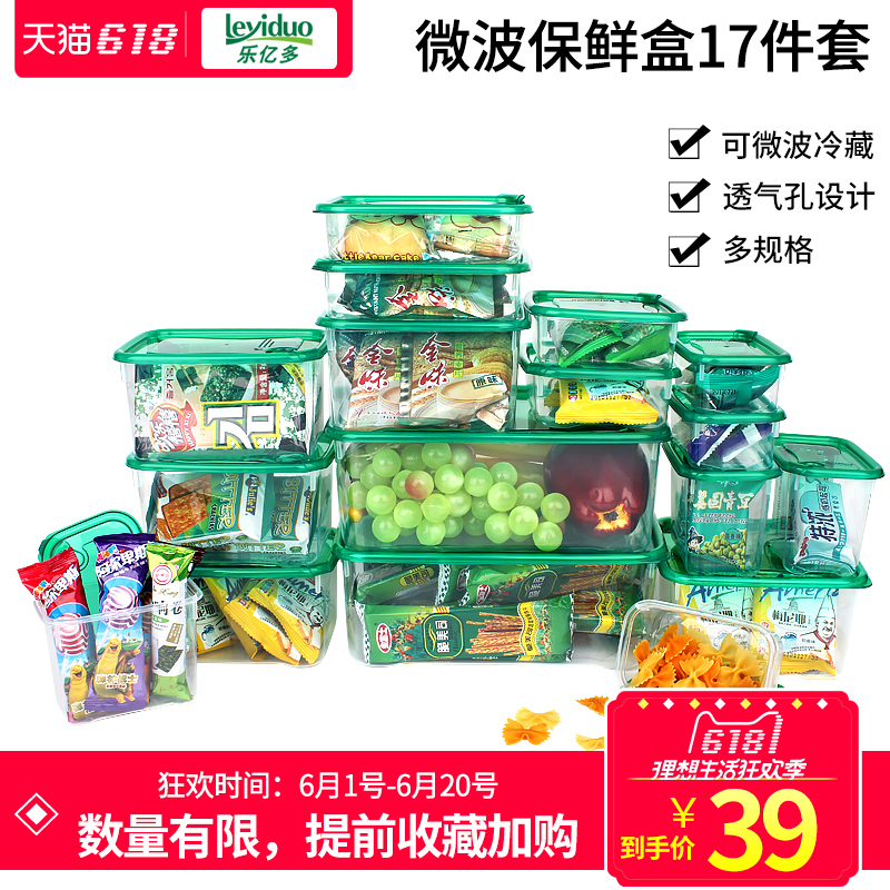 Leyiduo Fresh-keeping Box Plastic Rectangular Refrigerator Receiving Box Set Refrigeration Box Microwave Oven lunch box 17 Sets