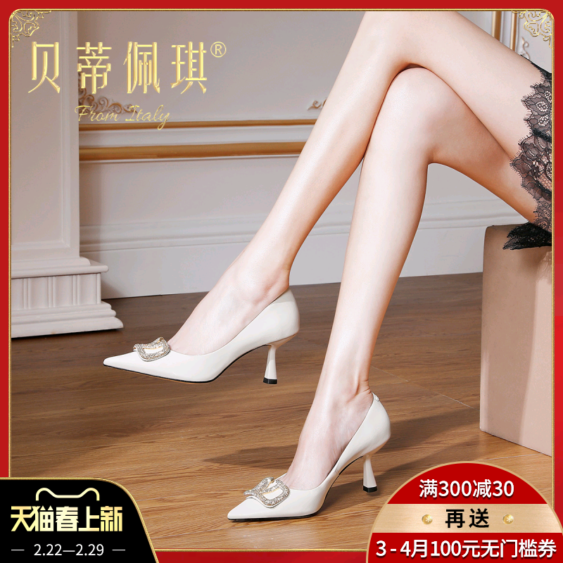 Spring 2020 new white shallow high-heeled shoes women's diamond square button leather thin heel pointed single shoes women's versatile