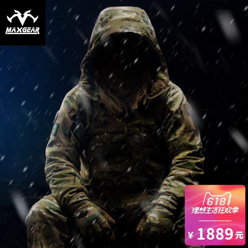 MAXGEAR La Nina Tactical Cotton Clothing Men's Autumn and Winter Outdoor Camouflage Clothing