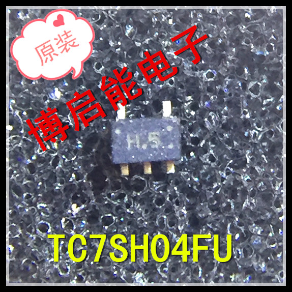 5-pin SMD IC H5 chip TC7SH04FU silk screen H5 very high-speed logic New spot