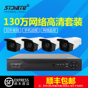 Stjiatu network monitoring equipment set 1 million 300 thousand high-definition camera 960P home night monitoring package