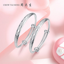 Zhou Shengsheng silver bracelet S990 foot silver pair silver bracelet New childrens bracelet silver jewelry to send baby year-old gift