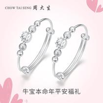 Zhou Dasheng Niu baby transfer Pearl silver bracelet S925 childrens original year bracelet Zodiac cow gift gift year old gift