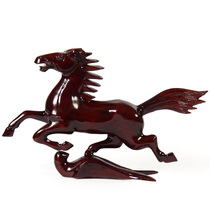 Mata Feiyan Rosewood Crafts Solid Wood 1212 Zodiac Horse Fengshui Decoration Trojan Horse Dongyang Wood Carving Horse