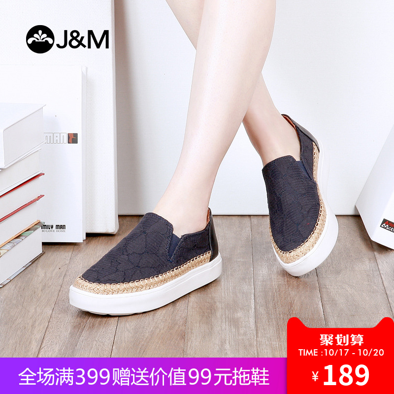 Jm Happy Mary Autumn Fashion Flat Bottom Jacquard Increased Muffin Round Head Casual Shoes Lefu Shoes 83027W Women's Shoes