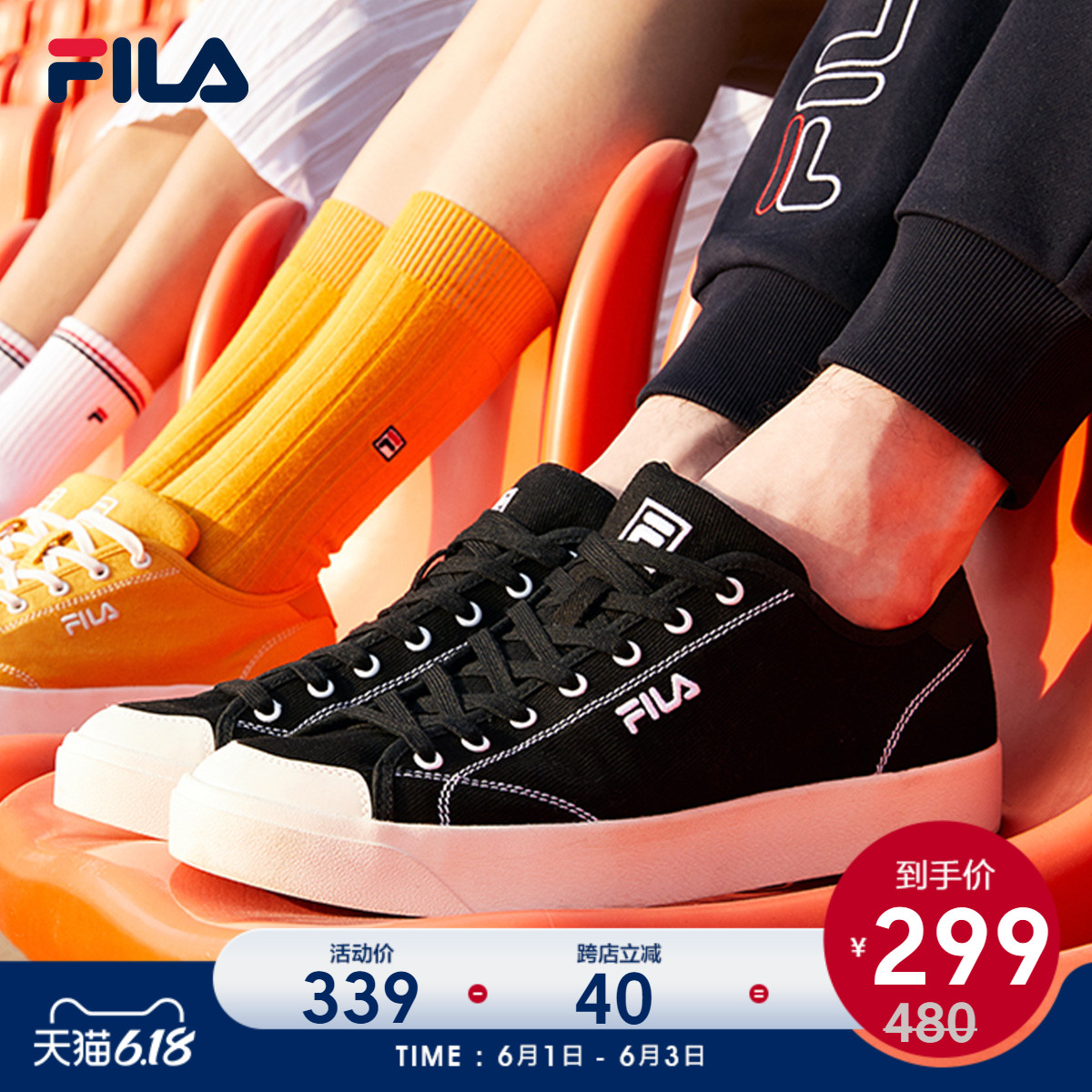 FILA velo canvas shoes black women's shoes men's shoes small white shoes board shoes couple casual shoes new in spring and summer 2020