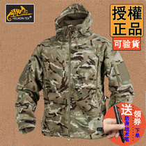 Genuine Helikon Helikon Heliken Patriot Double Side Ultra-Fine Weight Capped Cashmere Garment Camouflage