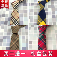 Korean Tie necktie, male, ladies' College, wind, day, English, INS uniform, cool earth, little Harbin wedding tide.