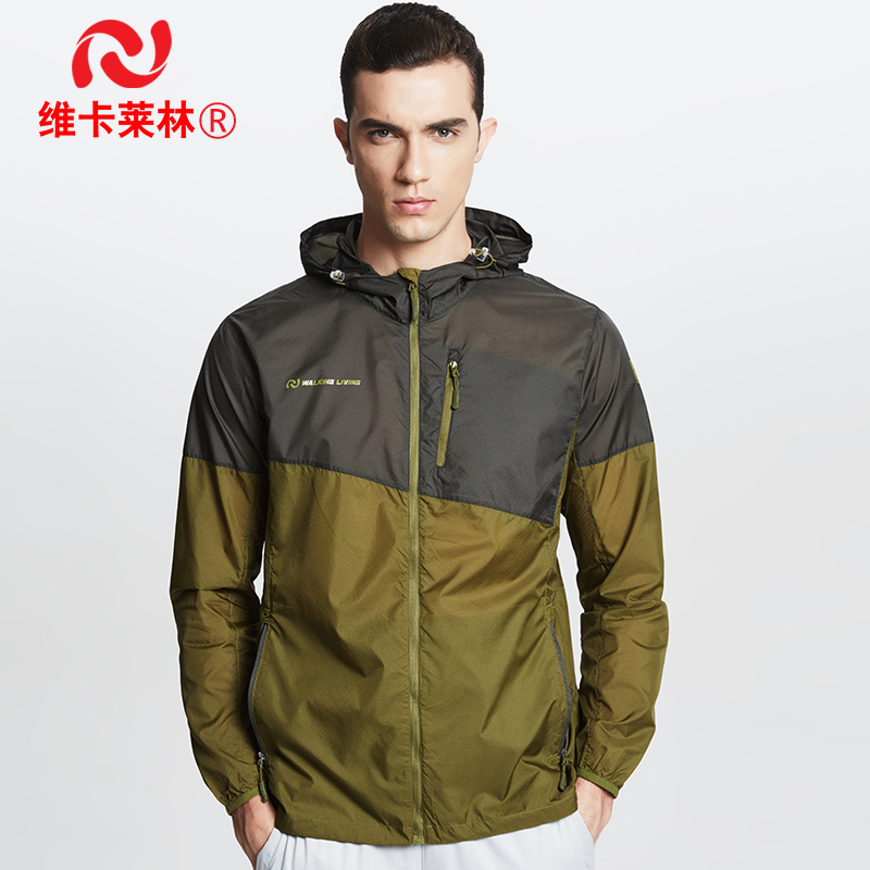 Vicalelin no-fly zone mosquito suit skin windbreaker men breathable outdoor sunscreen fishing suit summer sunscreen suit