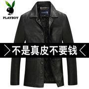 The middle-aged male dandy leather new winter cotton padded jacket lapel thick sheepskin jacket dad really