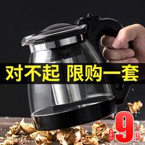 Glass teapot Kung Fu tea pot Household large kettle Single pot Heat-resistant filter tea pot Black tea tea set